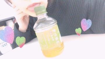 みゆき「今日は☆」02/24(土) 09:59   みゆきの写メ・風俗動画
