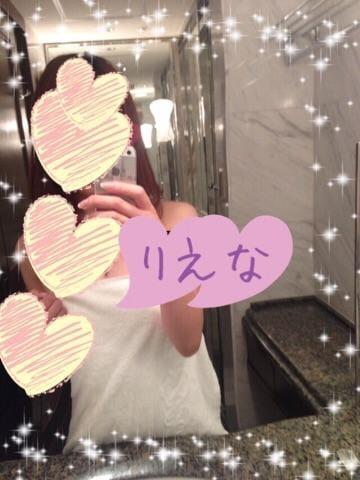 りえな「[お題]from:納★豆さん」02/24(土) 10:53   りえなの写メ・風俗動画