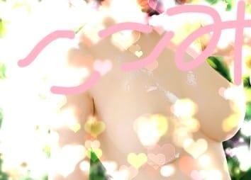 ここみ「こんにちは~」02/24(土) 12:38   ここみの写メ・風俗動画