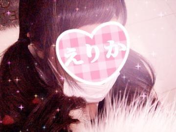 えりか 黒髪清楚系極上美少女「【 出勤予定?? 】」02/24(土) 14:00 | えりか 黒髪清楚系極上美少女の写メ・風俗動画