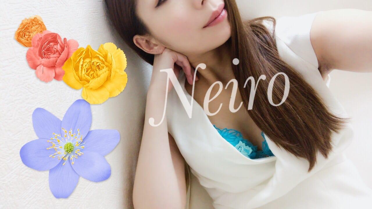 「さてと」02/24(土) 16:20 | 花咲 ねいろの写メ・風俗動画