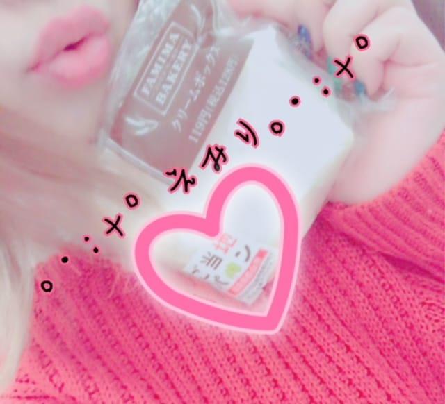 ☆えみり☆「( ゚д゚)ハッ!」02/24(土) 18:50 | ☆えみり☆の写メ・風俗動画