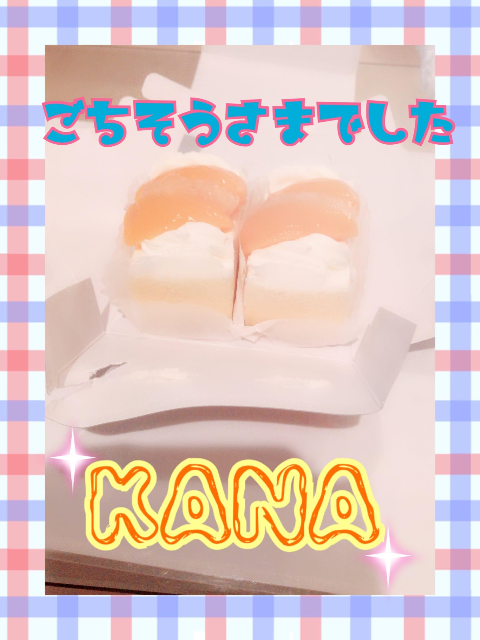 かな「お礼」02/24(土) 19:04 | かなの写メ・風俗動画