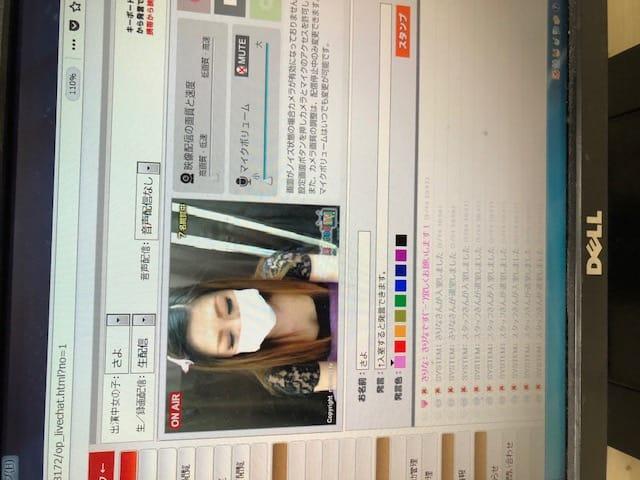 さりな「こんばんは(^-^)」02/24(土) 21:06 | さりなの写メ・風俗動画