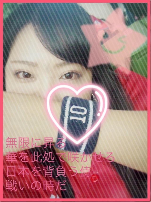 「(*´︶`*)♡Thanks!」02/24(土) 21:49 | ねねの写メ・風俗動画
