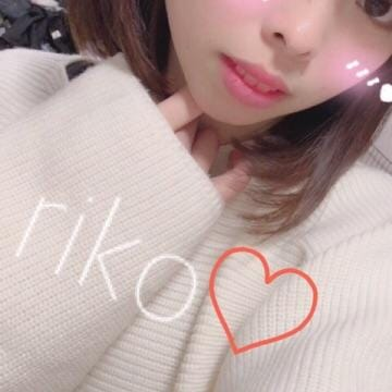 「出勤?」02/24(土) 21:53 | 山村 凛心の写メ・風俗動画
