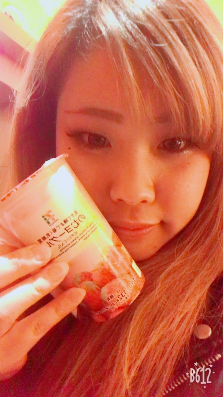 マコ「お礼♡」02/24(土) 22:09 | マコの写メ・風俗動画