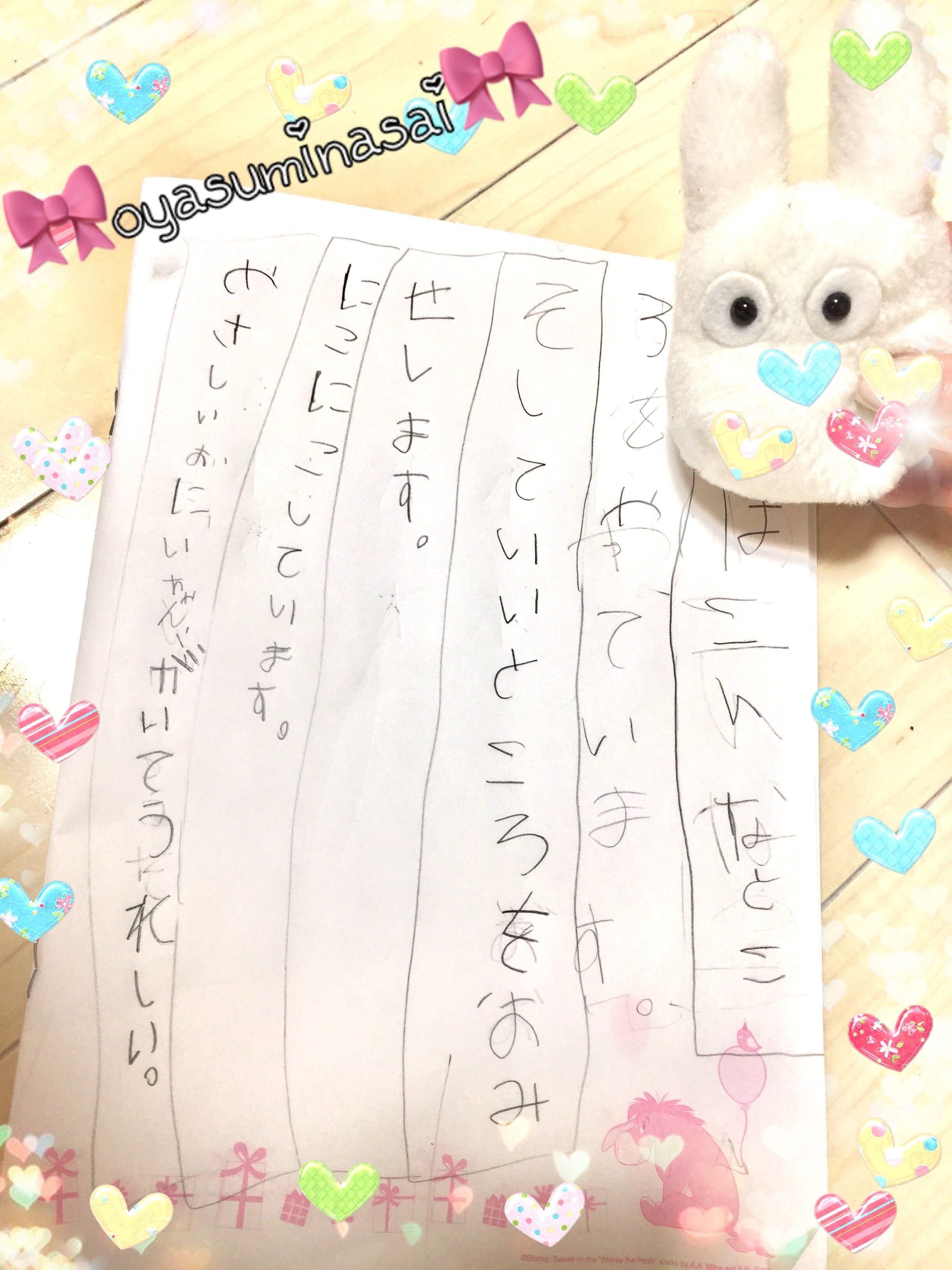 永作「♪♪♪」02/24(土) 23:28 | 永作の写メ・風俗動画