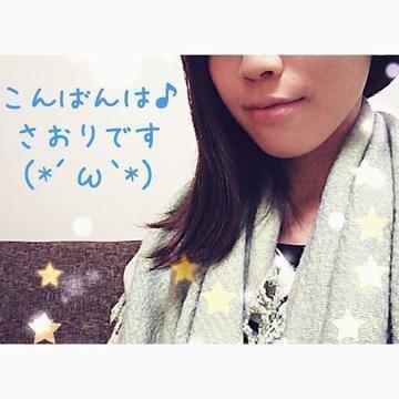 さおり「こんばんは♪」02/24(土) 23:30 | さおりの写メ・風俗動画
