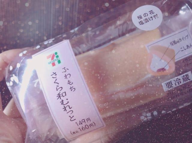 香里奈-かりな-「無題」02/24(土) 23:50 | 香里奈-かりな-の写メ・風俗動画