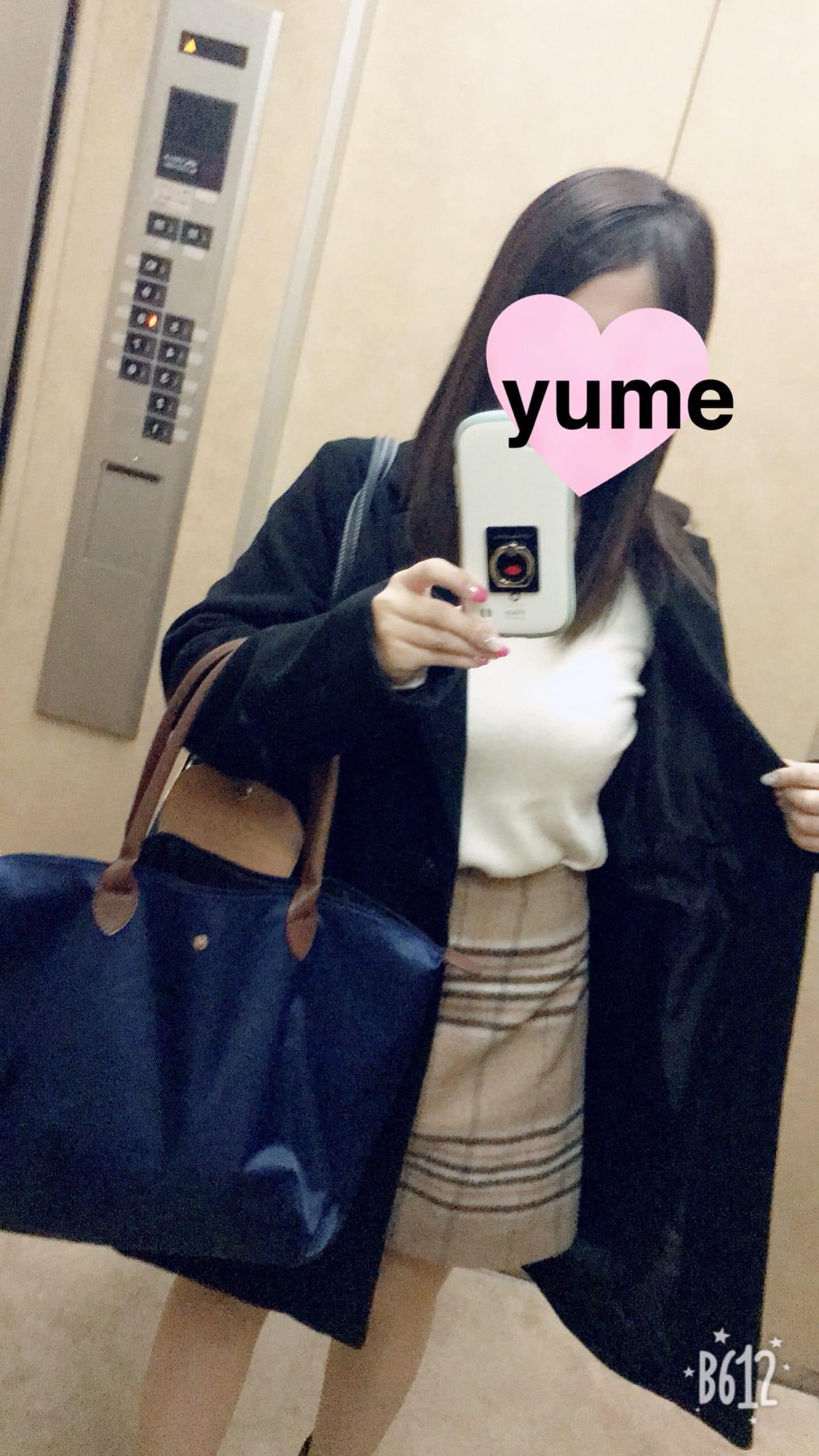 ゆめ「おれい♡新規様♡」02/25(日) 00:37 | ゆめの写メ・風俗動画
