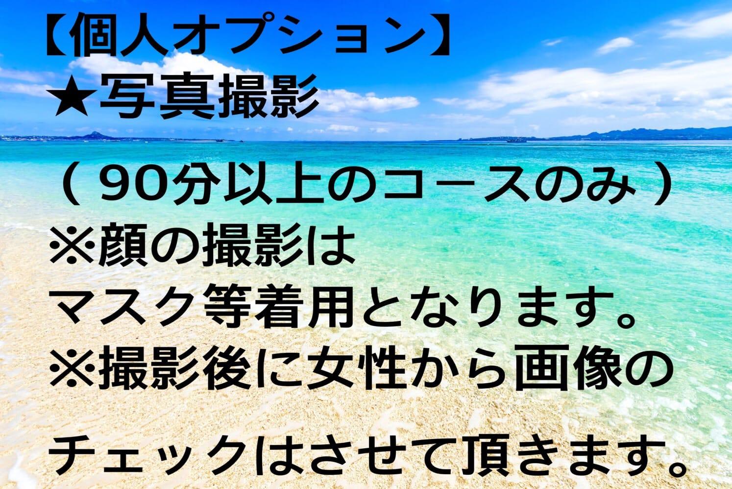 あやめ「ただいまぁ\( *´ω`* )/」02/25(日) 00:38 | あやめの写メ・風俗動画