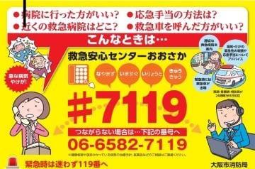 まりな「悩み中」02/25(日) 00:43 | まりなの写メ・風俗動画