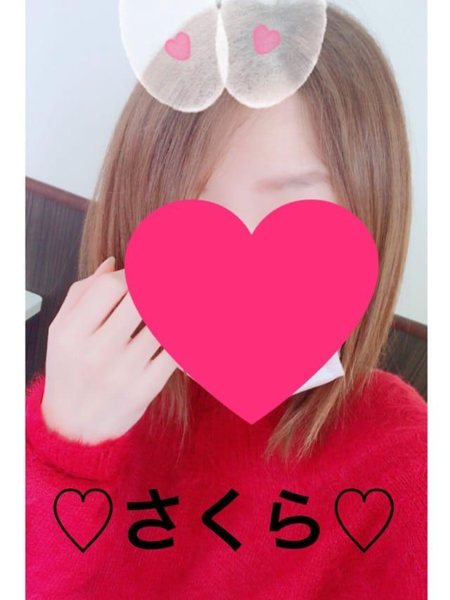 さくら「お誘い♡」02/25(日) 00:46 | さくらの写メ・風俗動画