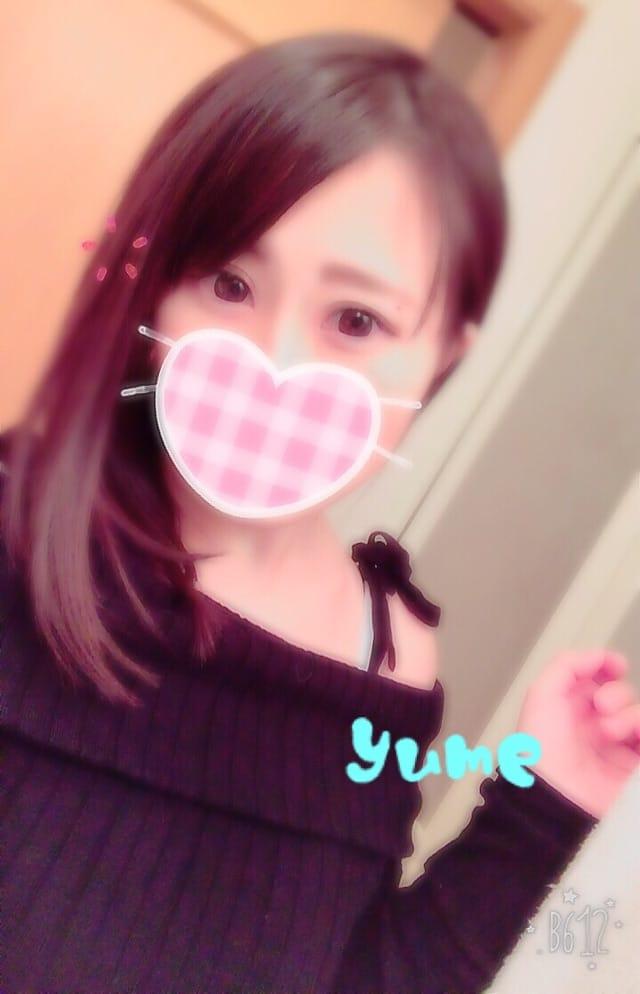 ゆめ「むかってます♡」02/25(日) 01:02 | ゆめの写メ・風俗動画