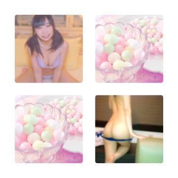「お礼です( ??? )」02/25(日) 03:47 | ももの写メ・風俗動画