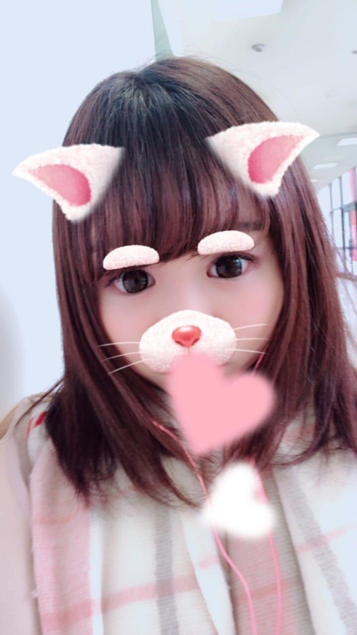 「ありがとうございました!」02/25(日) 03:47   チカの写メ・風俗動画