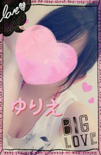 ゆりえ「ご自宅のお兄さん♡」02/25(日) 03:52 | ゆりえの写メ・風俗動画