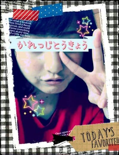 りな「胸板」02/25(日) 04:14 | りなの写メ・風俗動画