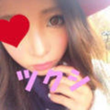 つくし「ありがとう(^◇^)」02/25(日) 04:23 | つくしの写メ・風俗動画