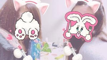 ♡りく♡「おれい♡」02/25(日) 06:22 | ♡りく♡の写メ・風俗動画