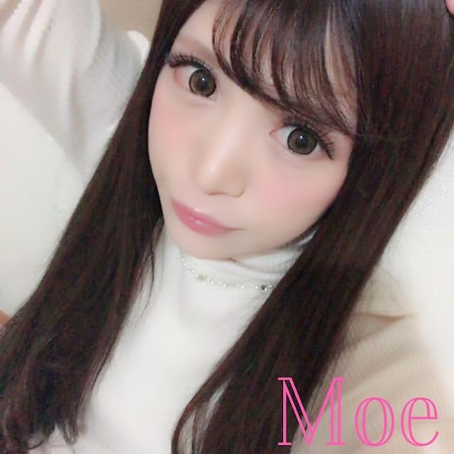 もえ「もえのブログ」02/25(日) 13:56 | もえの写メ・風俗動画