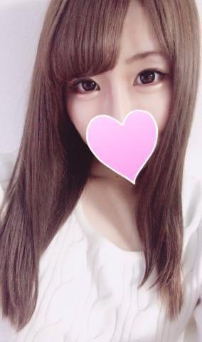 なるみちゃん「お礼です」02/25(日) 14:13 | なるみちゃんの写メ・風俗動画