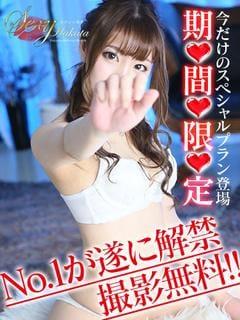 ☆ミライ☆「出勤しました♪」02/25(日) 15:06 | ☆ミライ☆の写メ・風俗動画