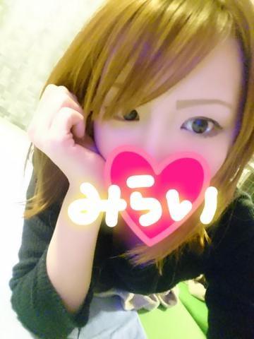 ☆ミライ☆「メッセージ♡」02/25(日) 15:18 | ☆ミライ☆の写メ・風俗動画