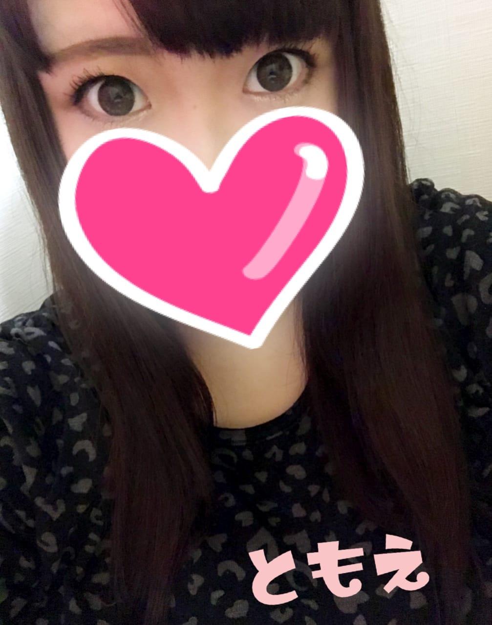 「本日も。」02/25日(日) 17:00   土萌の写メ・風俗動画