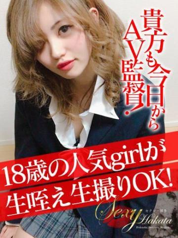 カホ「ダーツ笑」02/25(日) 17:06 | カホの写メ・風俗動画