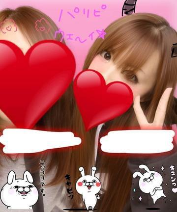 ☆ミライ☆「生が好き♡動画」02/25(日) 17:18 | ☆ミライ☆の写メ・風俗動画