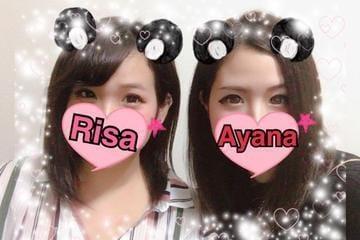 リサ「解禁」02/25(日) 18:12 | リサの写メ・風俗動画