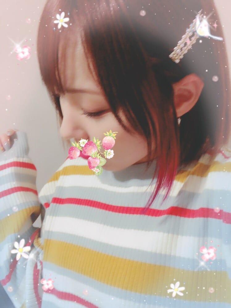 「♪♪ ○○○さん ♪♪」02/25(日) 19:40 | えりかの写メ・風俗動画