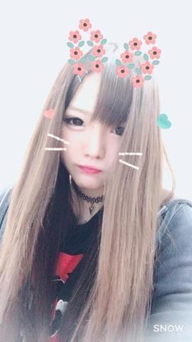 めい 人気爆発!!「三井ガーデンホテルIさん」02/25(日) 20:52 | めい 人気爆発!!の写メ・風俗動画