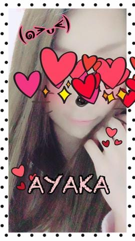 あやか「★コンバンワッ★」02/25(日) 23:49 | あやかの写メ・風俗動画