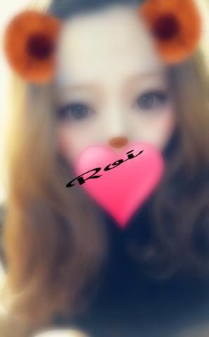 ★ろい★「お礼」02/26(月) 01:44   ★ろい★の写メ・風俗動画