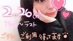 「本日の出勤予定☆」02/26(月) 06:20 | とわの写メ・風俗動画