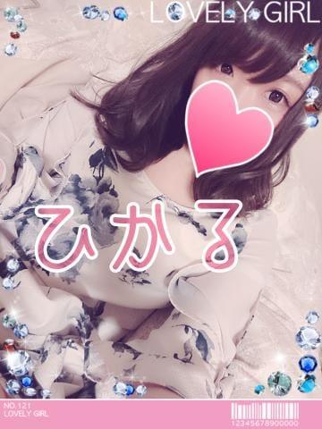 ひかる「【Thank You】」02/26(月) 06:30 | ひかるの写メ・風俗動画