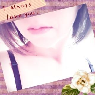 北川 はるか(Mrs)「ありがとうございました」02/28(水) 07:08 | 北川 はるか(Mrs)の写メ・風俗動画