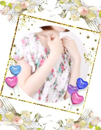 とわ「(o'ω'o)ノオツカレサマデース☆」02/28(水) 17:37 | とわの写メ・風俗動画