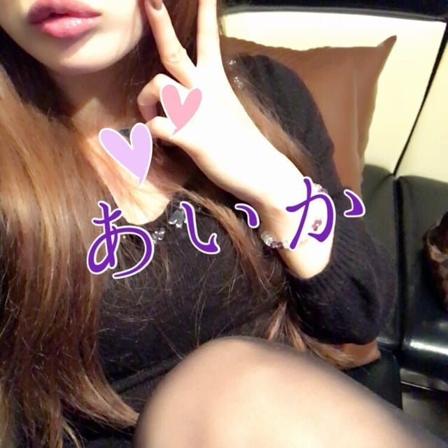 あいか「またねん♡」03/01(木) 02:03 | あいかの写メ・風俗動画