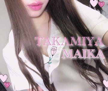 「愛の連鎖♡」03/02(金) 15:37 | 高宮まいかの写メ・風俗動画