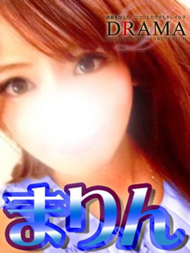 「お礼です*」03/02(金) 22:16 | まりんの写メ・風俗動画