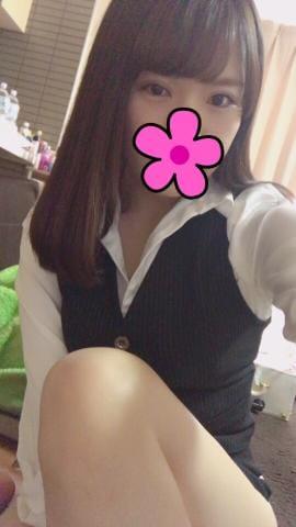 「ありがと♡」03/02日(金) 23:46 | エミルの写メ・風俗動画