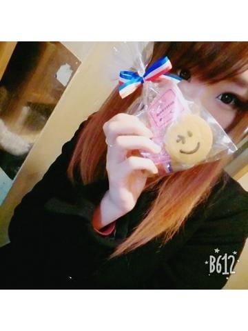 「ありがとう!」03/03(土) 19:27 | ゆうひ★業界未経験Gカップ♪の写メ・風俗動画