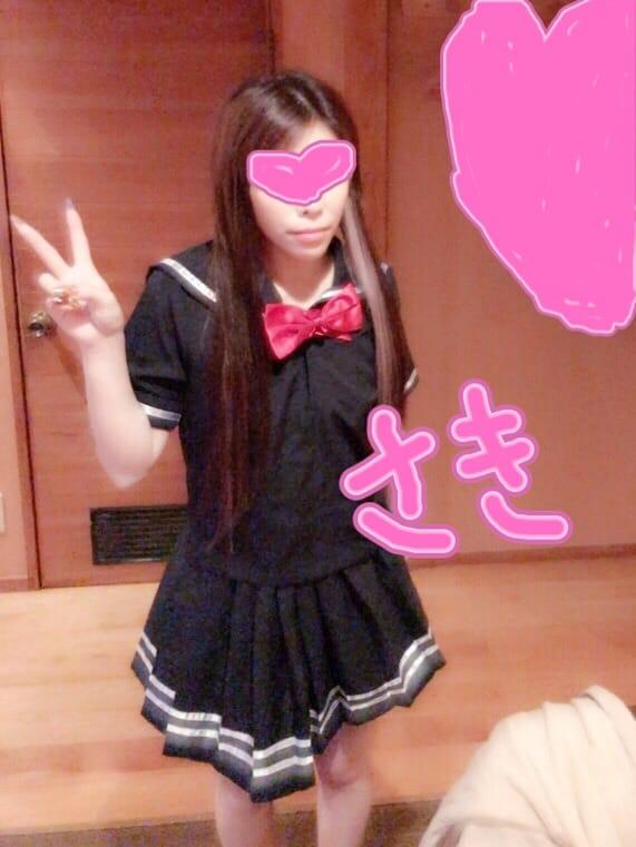 「昨日カラーズで♡」03/04(日) 16:30   さきの写メ・風俗動画