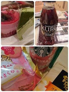 「昨日のお礼♪」03/04(日) 18:04 | 七瀬 柚希の写メ・風俗動画