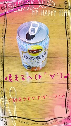 「☆何だっけ?☆」11/08(火) 07:21 | りせの写メ・風俗動画