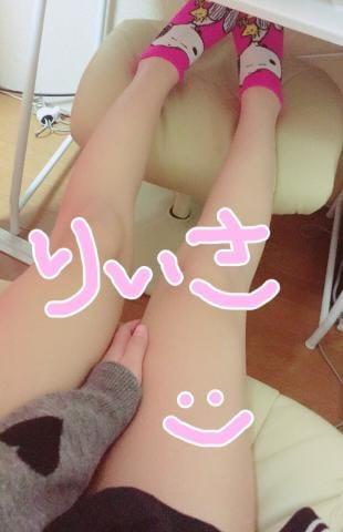 「出勤中(U '?' U)」03/05(月) 01:19 | りいさの写メ・風俗動画